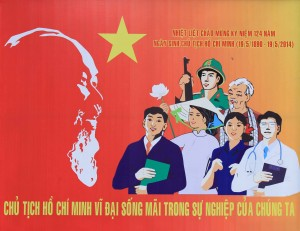 Poster in the city celebrating the anniversary of Ho Chi Minh's birth.