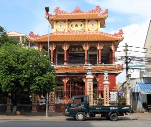 Quang Duc Pagoda.