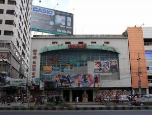 A local cinema in Dhaka.