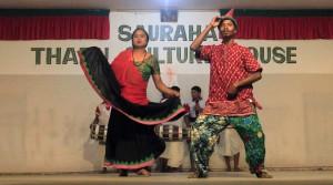Jhumra dance.