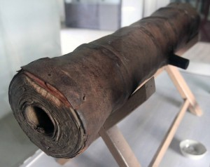 Leather canon seized during the First Nepal-Tibet War in 1792 AD.