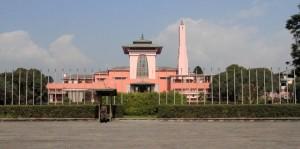 Narayanhiti Palace Museum, the former royal palace in Kathmandu.