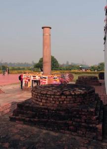 The Ashokan pillar.