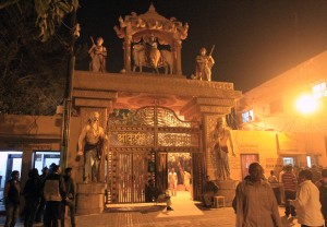 Entrance to Shri Krishna Janmbhoomi, where Lord Krishna was born in Mathura.