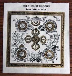 Entrance ticket for the Tibet House Museum.