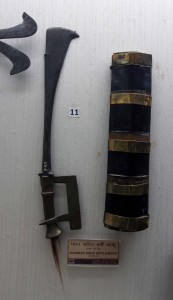Burmese knife with sheath.