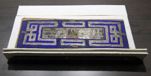 Tibetan manuscript with a painted cover.