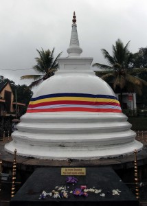 Stupa inside the Temple of the god Natha complex.