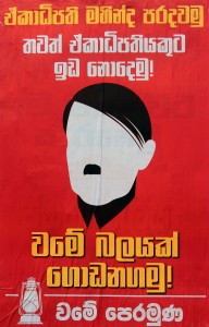 Poster found in Kandy.