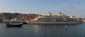 Sultan Qaboos' Royal Yacht.