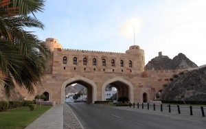 Old Muscat Gate.