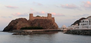 Al Jalali Fort.