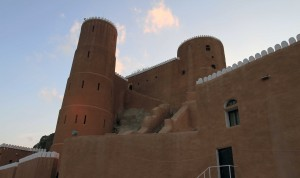 Looking up at Al Marani Fort.