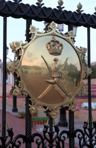 Sultanate of Oman emblem found on the palace gates.