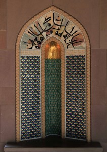 Niche with an Islamic themed style.