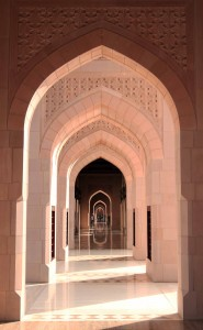 Hall in the Sultan Qaboos Grand Mosque.