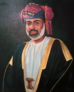 Painting of Sultan Qaboos bin Said Al Said, the current ruler of Oman.