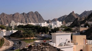 View of Old Muscat from the gate.