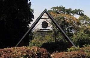 Mweka Gate.