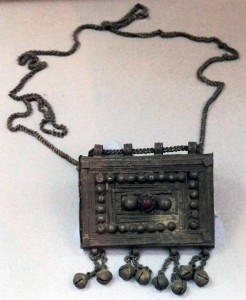 Amulet used by the Swahili as a protection to ward off evil spirits.
