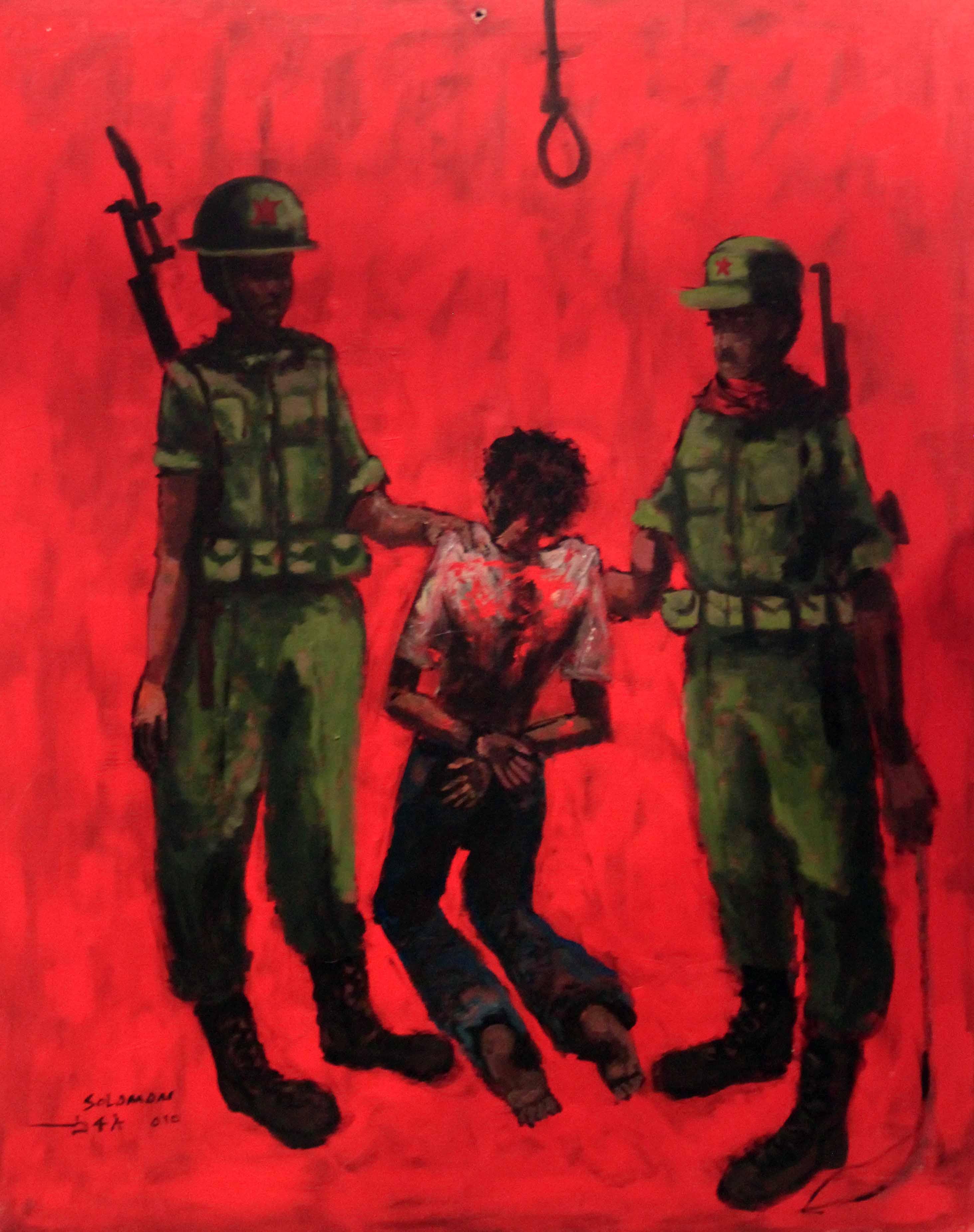 Red Terror Ethiopia