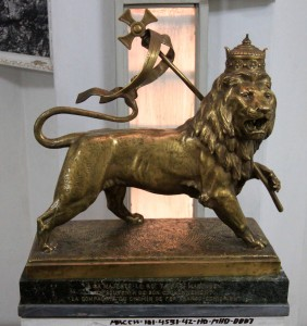 "Statue of the ""Lion of Judah""."