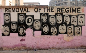 Street art remembering those who helped remove the regime.