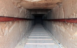 The entrance to Sekhemkhet's Pyramid, built in the Third Dynasty.
