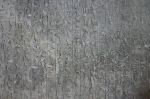 Hieroglyphs inside the Pyramid of Teti.