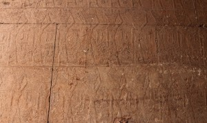 Hieroglyphs outside the entrance to the Tomb of Ti (Fifth Dynasty).