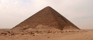 "The Red Pyramid, located at the Dahshur necropolis and Egypt's first successful attempt at constructing a ""true"" smooth-sided pyramid."