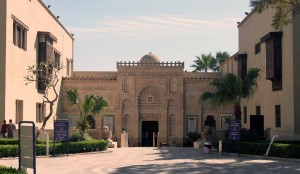 The Coptic Museum in Cairo.