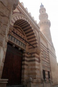 Mosque in the Islamic part of Cairo.