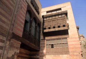 Part of Umm al-Sultan Sha'ban Madrasa.