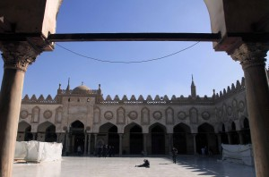 Another view of the courtyard in Al-Azhar mosque.