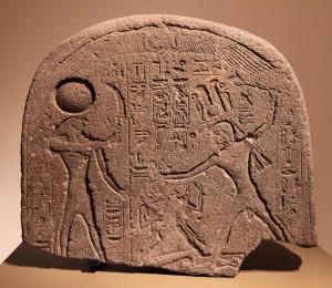 Stele of Pharaoh Ramses II (13th-century BC).