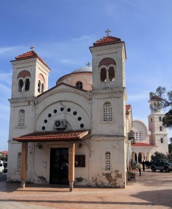 Faneromeni Church.