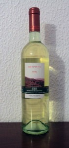 Cypriot white wine made from Xinisteri grapes (a local variety).