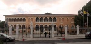 The Archbishopric Palace.