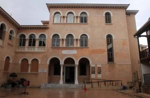 The Byzantine Art Museum.