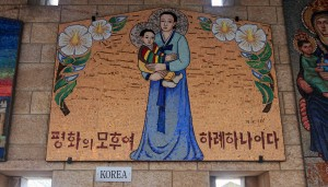 Mosaic of the Virgin Mary and Jesus Christ, from Korea.