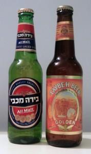 Maccabee Lager beer (Israeli) vs. Taybeh Golden beer (Palestinian).