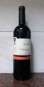 Bottle of Israeli wine made from Cabernet Sauvignon, Cabernet Franc, and Argaman.