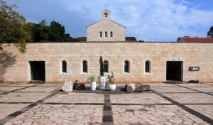 The Church of the Multiplication at Tabgha, where Jesus Christ fed 5,000 with bread and fish.