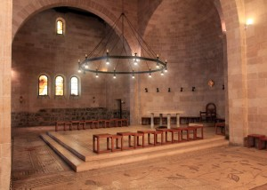 The altar in the Church of the Multiplication.