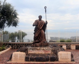 Statue of Saint Peter at Capernaum.