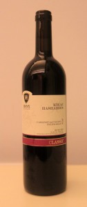 Israeli red wine made from Cabernet Sauvignon and Petite Syrah.