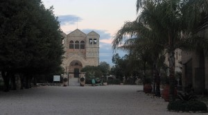 Entrance gate to the Church of Transfiguration.