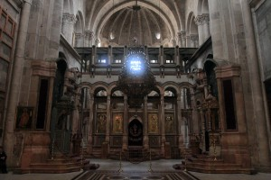 The Catholicon inside the church.