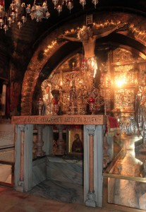 The Altar of the Crucifixion.
